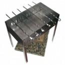 Мангал BOYSCOUT (HotPot) 300х240х300мм, сборный, без шампуров в коробке