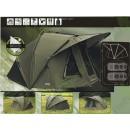 Палатка для карповой ловли (EXPERT) ТРАПЕР (80018)