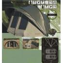 TRAPER ACTIVE BIVVY - Палатка карповая (260 х 312 х 135 см) (80021)