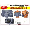 """Сумка для забродной  рыбалки и нахлыста """"FishГалтер"""" (IF-0034)"""