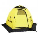 Зимние палатки и аксессуары (101)