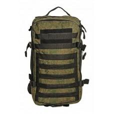 Рюкзак тактический Woodland ARMADA - 1, 20 л (цифра)