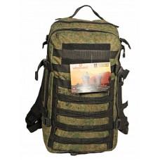 Рюкзак тактический Woodland ARMADA - 1, 30 л (цифра)
