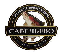 Платная рыбалка в Подмосковье. Савельевские пруды