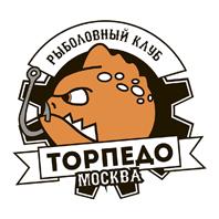 """Рыболовный клуб """"Торпедо Москва"""""""